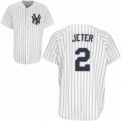 Replica Majestic Player Jersey (AL)